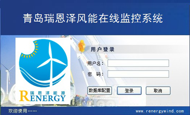 Small Wind Turbines Home Wind Generator Qingdao Renergy
